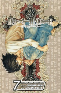 Death Note GN V7