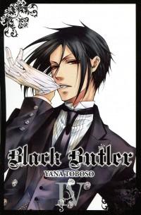 Black Butler GN V4