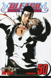 Bleach GN V50