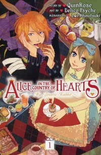 Alice in the Country of Hearts GN MFR V1