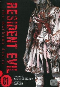 Resident Evil GN V1 Marhawa Desire