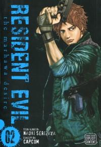 Resident Evil GN V2 Marhawa Desire