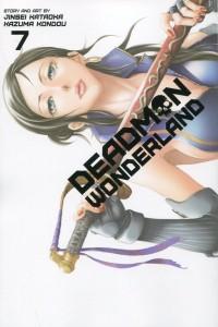 Deadman Wonderland GN V7