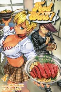 Food Wars Shokugeki No  Suma GN V4