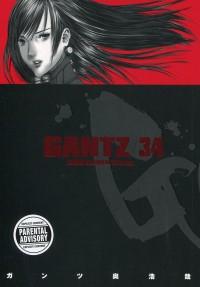 Gantz GN V34