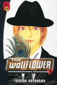 Wallflower GN V34