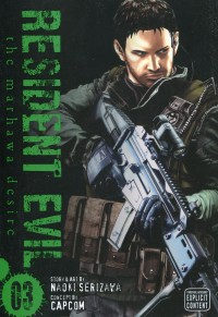 Resident Evil GN V3 Marhawa Desire