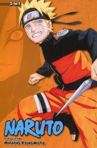 Naruto GN Big Edition V11