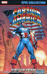 Captain America TP Epic Collection Streets of Poi