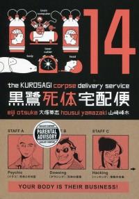 Kurosagi Corpse Delivery  Service GN V14
