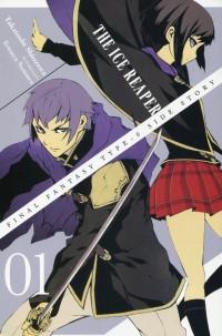 Final Fantasy Type O Side Story GN V1 Reaper