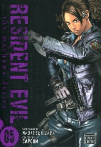 Resident Evil GN V5 Marhawa Desire
