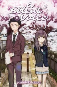 Silent Voice GN V2