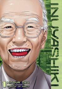 Inuyashiki GN V1