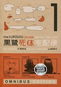 Kurosagi Corpse Delivery  Service TP Omnibus Ed