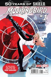 Mockingbird Shield 50th Anniversary #1