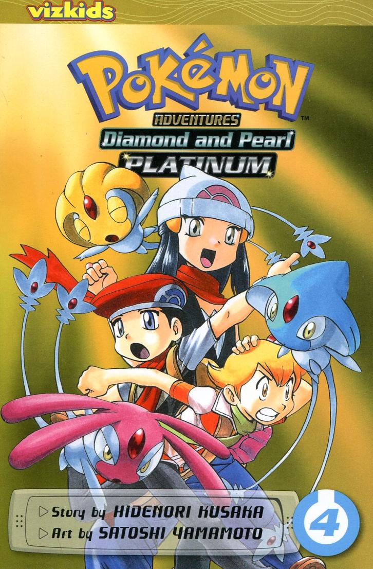 Pokemon GN Adventures Platinum V4