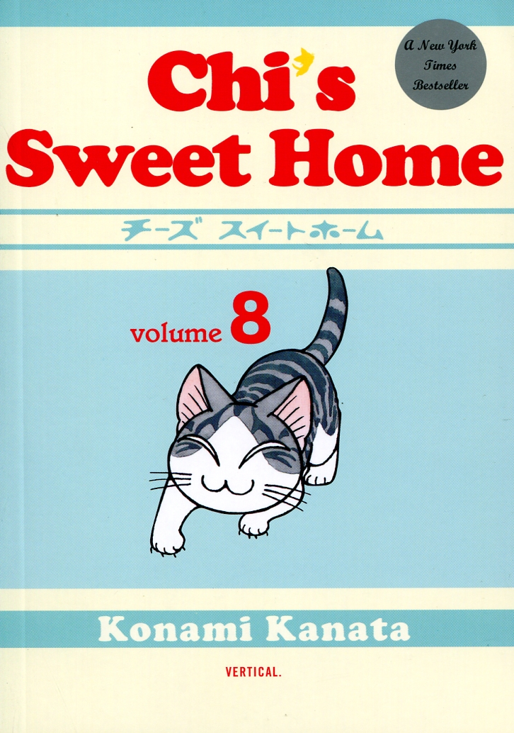 Chi Sweet Home GN V8