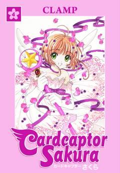 Cardcaptor Sakura GN  Omnibus V4