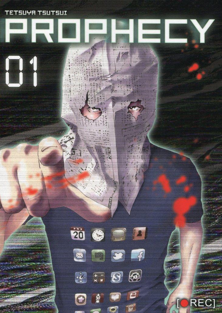 Prophecy GN V1