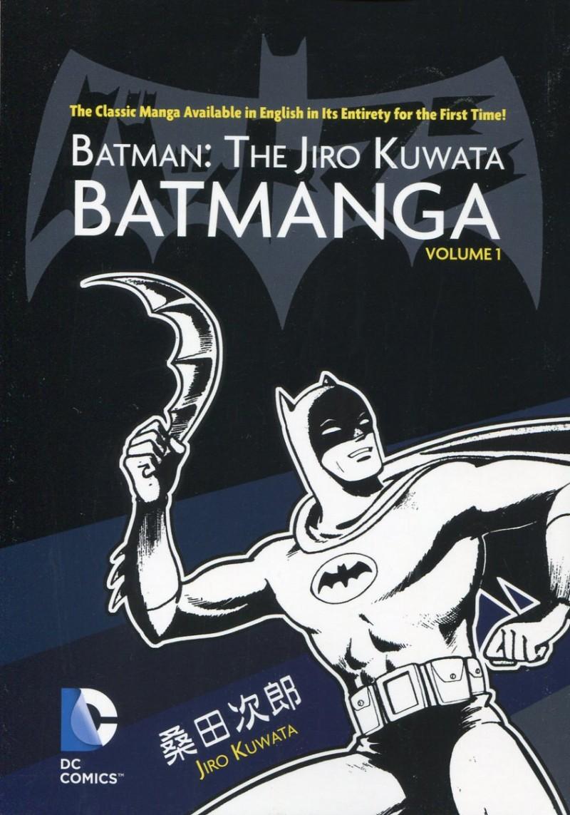 Batman TP Jiro Kuwata Batmanga V1