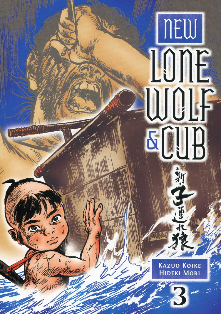 New Lone Wolf and Cub GN  V3