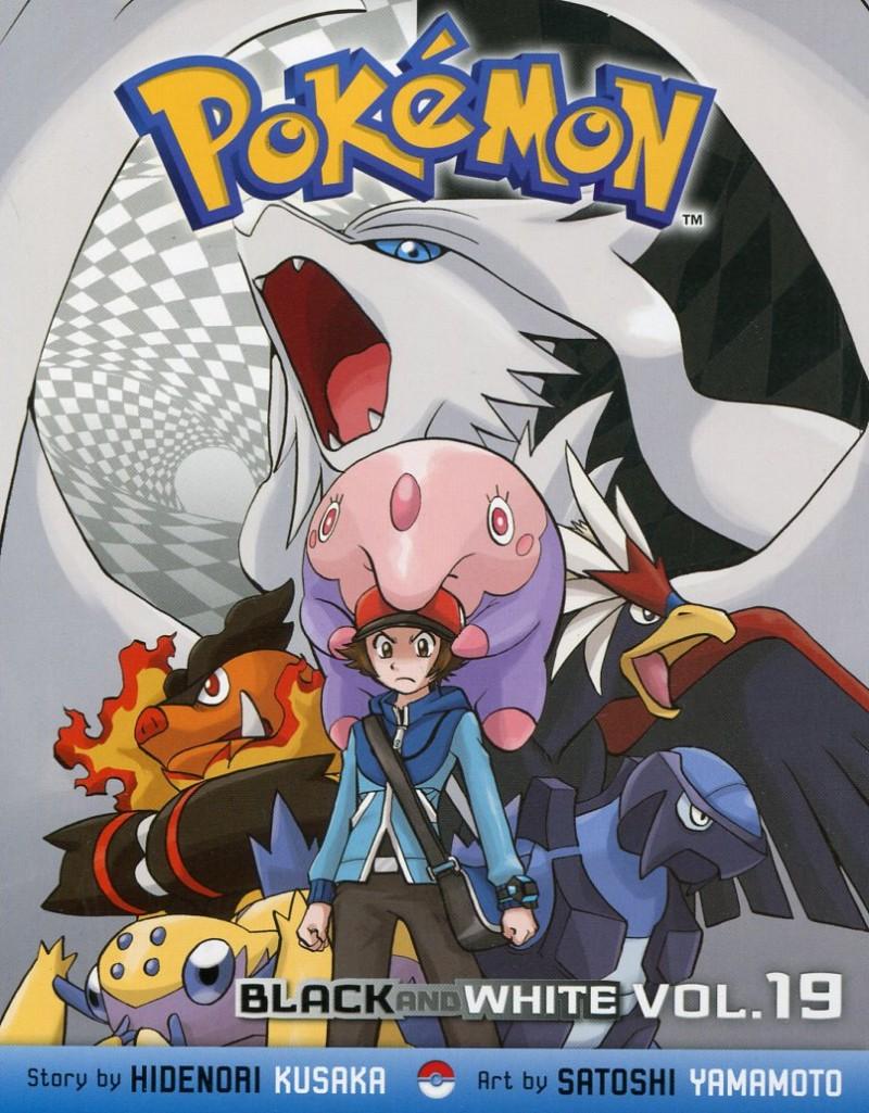 Pokemon GN Black & White  V19