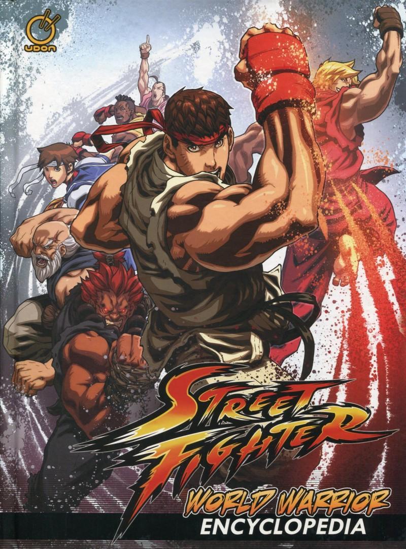 Street Fighter HC World Warrior Encyclopedia