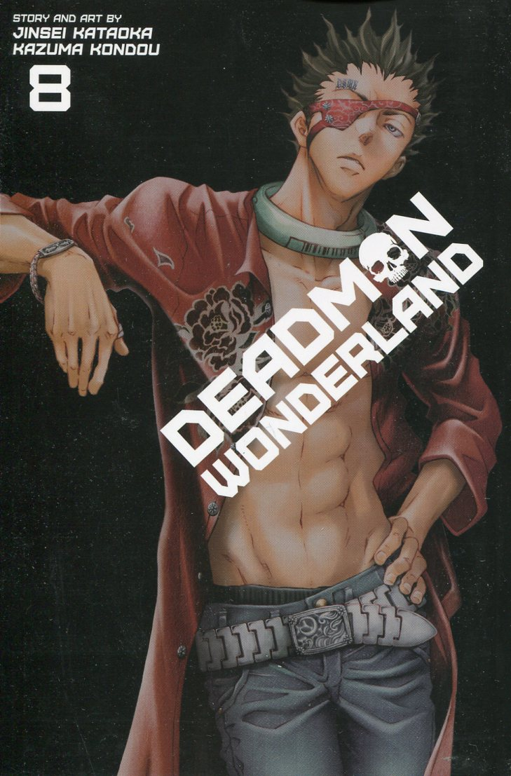 Deadman Wonderland GN V8