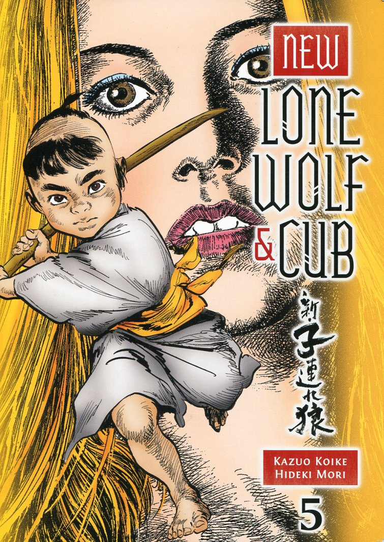 New Lone Wolf and Cub GN  V5