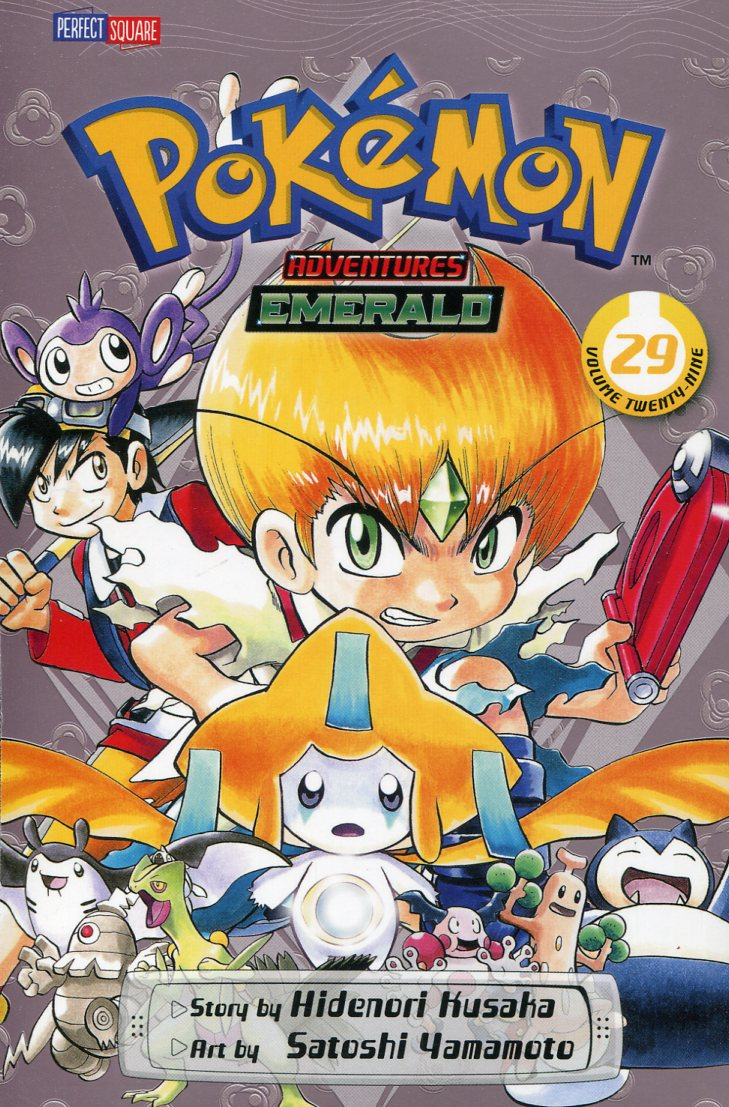 Pokemon GN Adventures V29