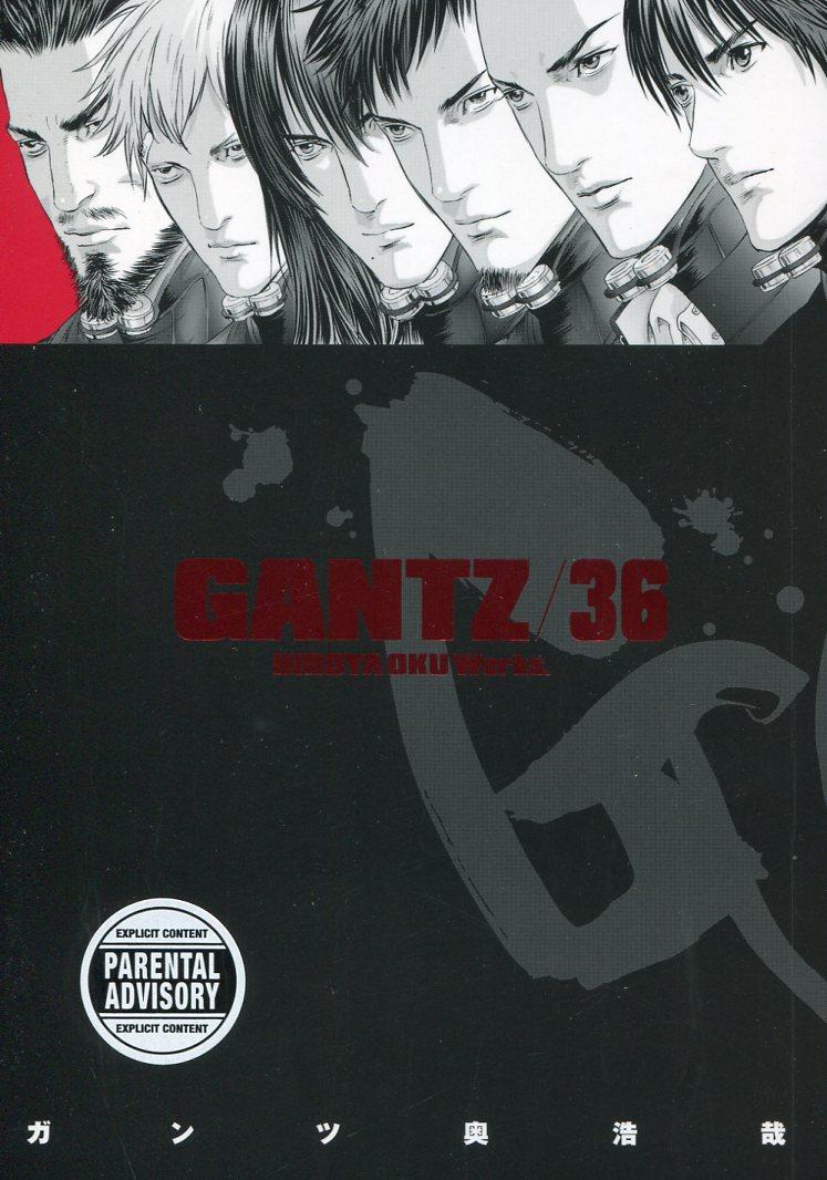 Gantz GN V36