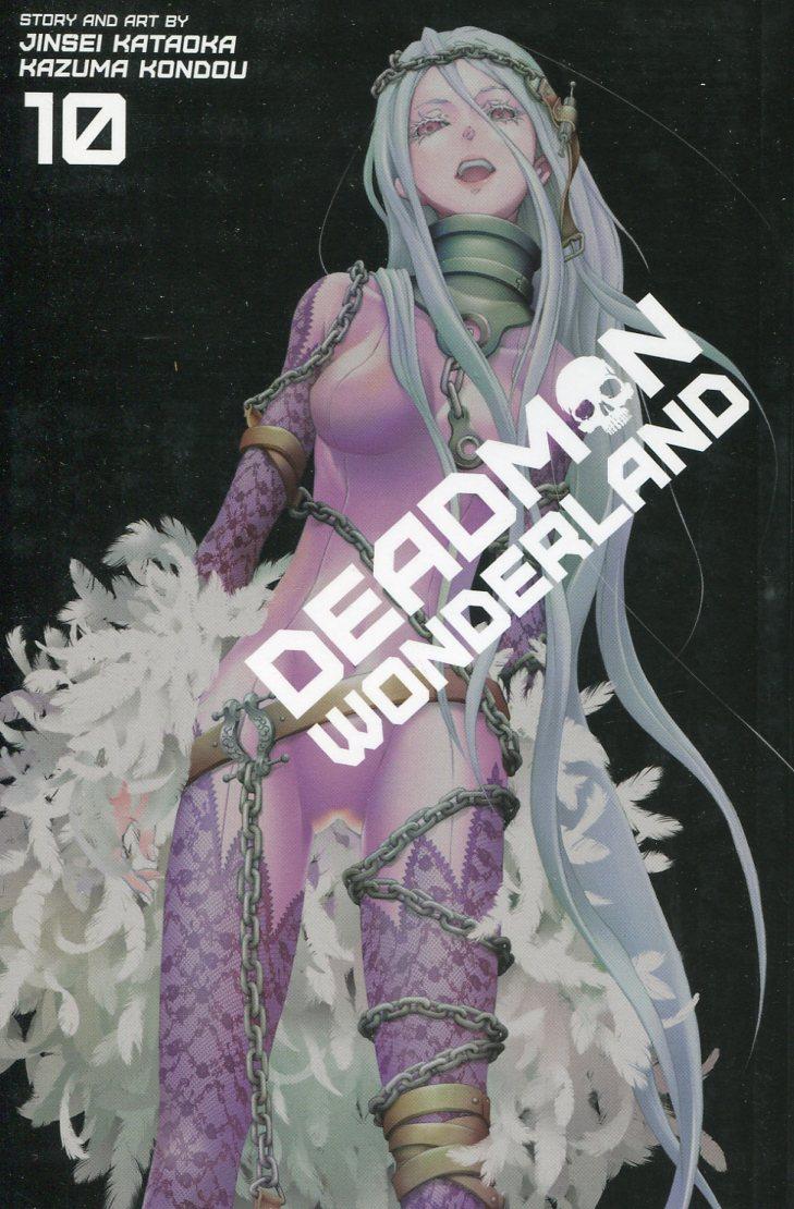 Deadman Wonderland GN V10