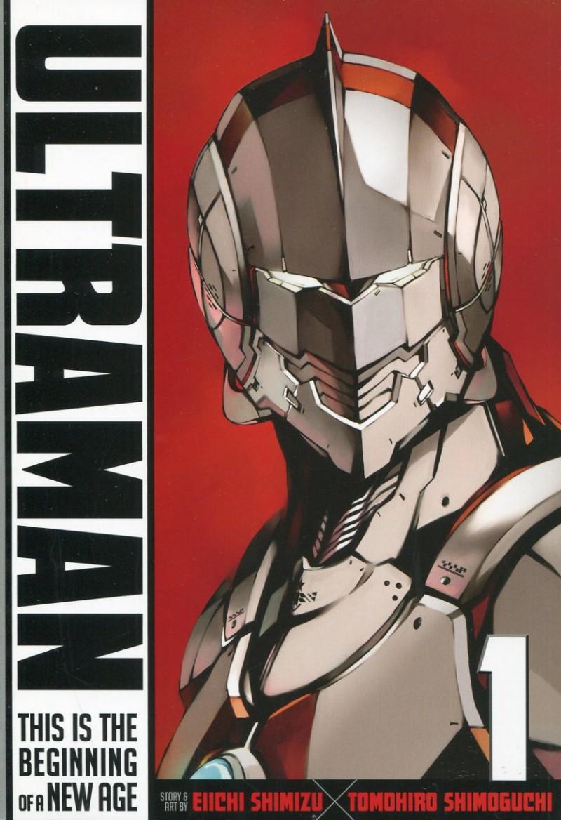 Ultraman GN V1